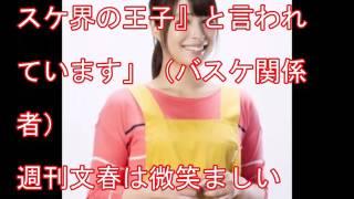 女優・広瀬すず(18)の姉で、女優の広瀬アリス(22)の熱愛が「週刊文...