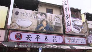 台灣美食地方小吃