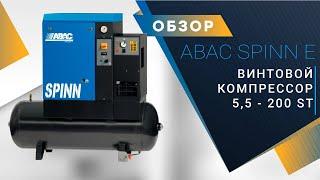 компрессор ABAC Micron 11 10/270