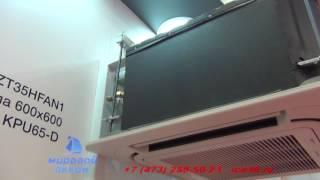 видео Кассетные кондиционеры Kentatsu