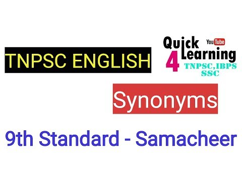 TNPSC - SYNONYMS- 9th Standard- Samacheer - YouTube