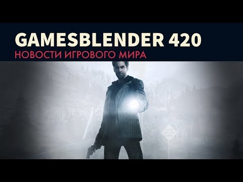 Gamesblender № 420: потенциальная Bulletstorm 2, еще один фильм о Doom и Stadia как конкурент Sony