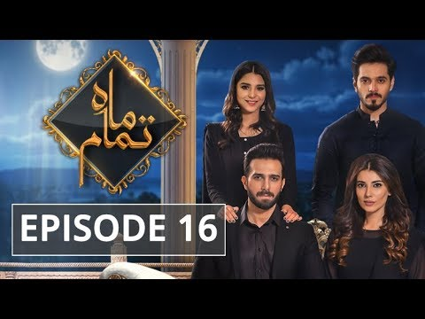 Mah E Tamaam - Episode 16 - HUM TV Drama - 14 May 2018