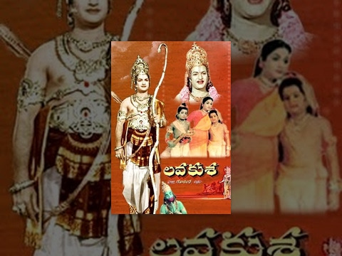 Lava Kusa Lava Kusa Telugu Devotional Movie YouTube
