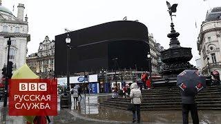 На площади Пикадилли выключили рекламные щиты(Рекламные щиты на знаменитой площади Пикадилли в Лондоне были отключены для ремонта. Подписывайтесь: http://ww..., 2017-01-16T16:15:43.000Z)
