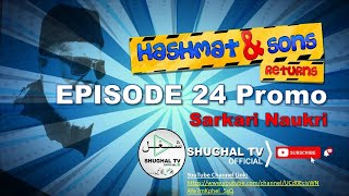 Hashmat & Sons Returns – PROMO Episode 24 (Sarkari Naukri) – Shughal TV Official – T.H. Filmworks