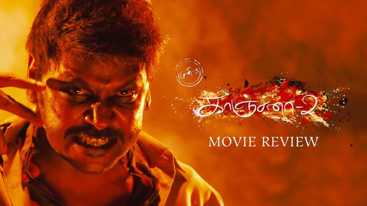 Kanchana 2 Movie Review- BW