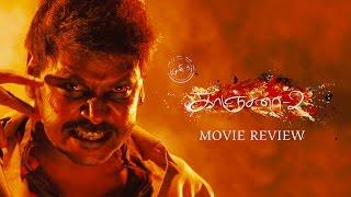 Kanchana 2 Film Kritik - BW