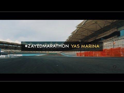 Sheikh Zayed Marathon -  Yas Marina Circuit  -  Abu Dhabi