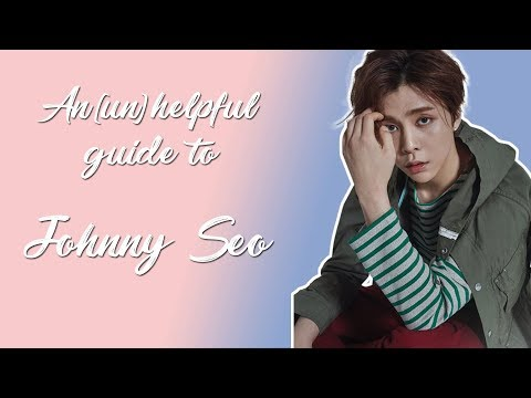 An (un)helpful guide to Johnny Seo