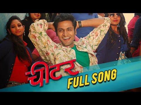 Cheater | Title Song (Video) | Avadhoot Gupte | Vaibbhav Tatwawdi, Pooja Sawant