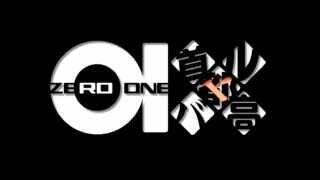 Nu Beat - Shutokou Battle 01 (Tokyo Xtreme Racer 3) Music Extended