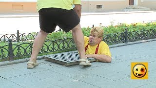 Honey, I Shrunk The Manhole! Prank