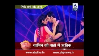 Shivanya-Ritik's romantic dance performance