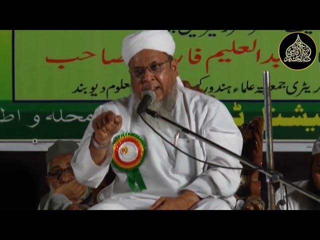 Islah Kise Kehte Hain? | Hazrath Maulana Sayyed Muhammad Talha Qasmi Naqshbandi Mujaddidi DB