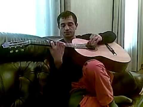 Бродяга на гитаре - Я родился ночью под забором.