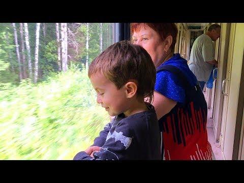 ★ВЛОГ Едем на Поезде в Анапу.Первый День в Анапе. Семейный Отдых в Анапе