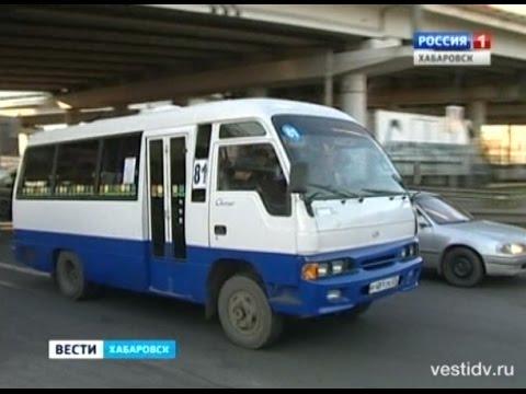 Вести-Хабаровск. Автобусов в Хабаровске может стать меньше