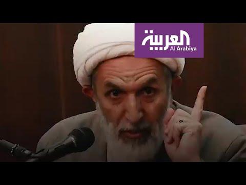 أغرب تفسير  لنظرية المؤامرة وكورونا من رجل دين إيراني  - 22:59-2020 / 4 / 5