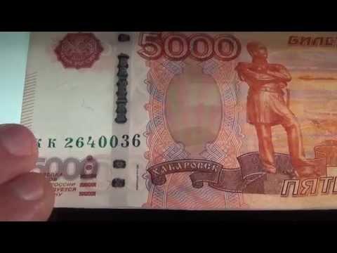 Монеты, памятные монеты, юбилейные монеты: Евро, злотый