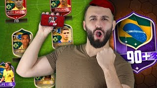 FIFA MOBILE УМЕЕТ УДИВЛЯТЬ