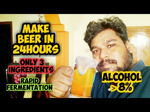 Wine/Beer🍺 in 24Hours | Homemade Beer/Wine. Beer making recipes