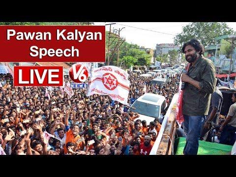 Pawan Kalyan Speech Live   JanaSena Porata...