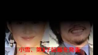 新しい人生を楽しみたい人は→ 2011年に松山ケンイチ(30)と結婚した女...