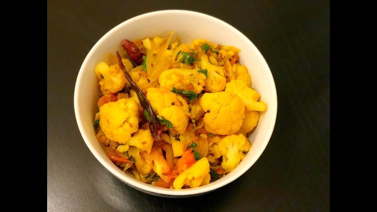 how to make cauliflower tomato curry