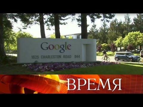 Корпорация Google признала претензии Федеральной антимонопольной службы России.