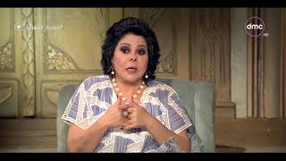 صاحبة السعادة - إسعاد يونس توضح ازاي السوشيال ميديا لعبت دور كبير في ظهور الفنان محمد فراج