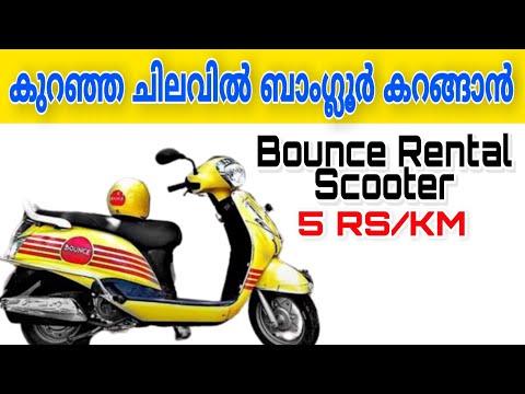 Book & Use Bounce Rental Scooter Using Bluetooth |Bangalore Vlog #2|Bangalore Ride