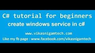 كيفية إنشاء خدمة windows في C# | C# دروس للمبتدئين