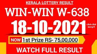 KERALA WIN-WIN W-638 LOTTERY RESULT TODAY 18/10/21|KERALA LOTTERY RESULT