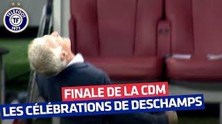 Rétro 2018 : Revivez la joie de Deschamps sur les buts de la finale