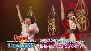 プリキュアシリーズ初の声優&歌手による公式音楽ライブ! WE LOVE PRECUR...