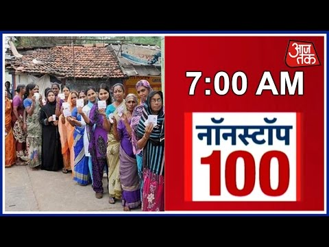 NonStop 100 :  By-election results 2016: BJP Wins Nepanagar Assembly Seat In Madhya Pradesh