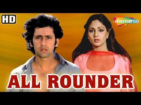 All Rounder [HD & Eng Subs] Kumar Gaurav - Rati Agnihotri - Vinod Mehra - 80's Hindi Movie