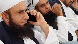 LIVE: Molana Tariq Jameel Bayan at Islamic International Medical College | 18 October 2018