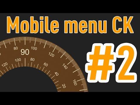 Mobile Menu CK - мобильное меню для CMS Joomla /обзор