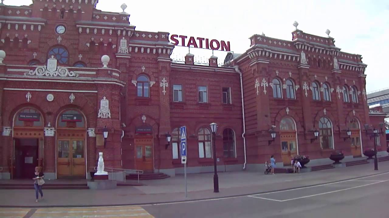 Казань #14 Ж/Д вокзал, автовокзал - YouTube