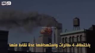 مصر العربية | عيد الأضحى 2016 – يعيد ذكرى أحداث سبتمبر واعدام صدام