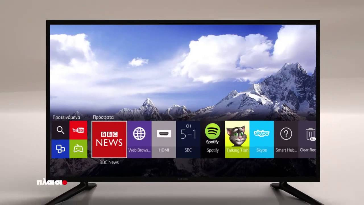 how to watch live tv on samsung smart tv