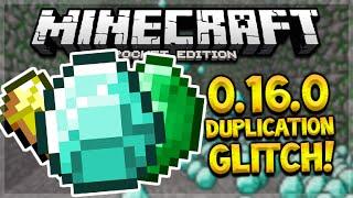 MCPE 0.16.0 DUPLICATION GLITCH! Minecraft Pocket Edition 0.16.0 Unlimited Diamonds (Pocket Edition)