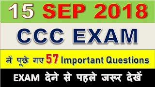 CCC Question Paper ||  15 September 2018 || 100%  genuine questions in Hindi/English