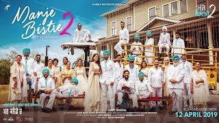 Manje Bistre 2   Punjabi Movie 2019   Gippy Grewal   Simi Chahal