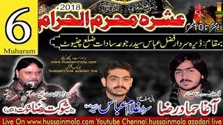 6st  Ashra Muharam-ul-haraam 2018 Shokat Raza Shokat: Rajoa Sadat  Bani :sardar Ghulam Abbas Syed