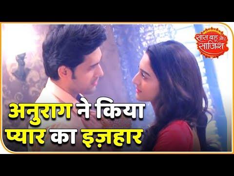 Anurag Speaks About His Feelings For Prerna | Kasauti Zindagi Kay 2 | Saas Bahu Aur Saazish thumbnail