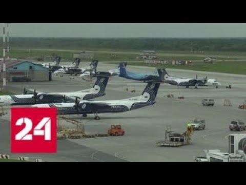 """В аэропорту """"Оха"""" на Сахалине началась реконструкция аэродрома - Россия 24"""