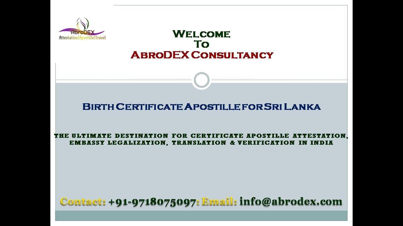 Birth Certificate Apostille for Sri Lanka - YouTube